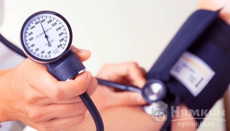 Как быстро снизить давление без лекарств в домашних условиях?