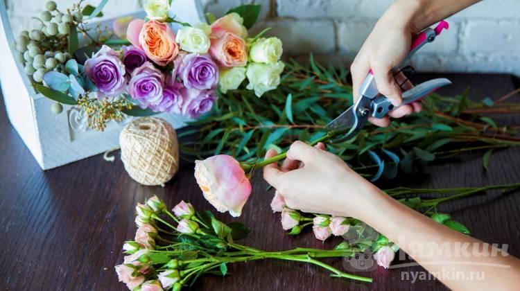 Как сделать букет цветов самостоятельно своими руками