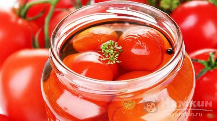 Надо ли замачивать помидоры перед консервацией