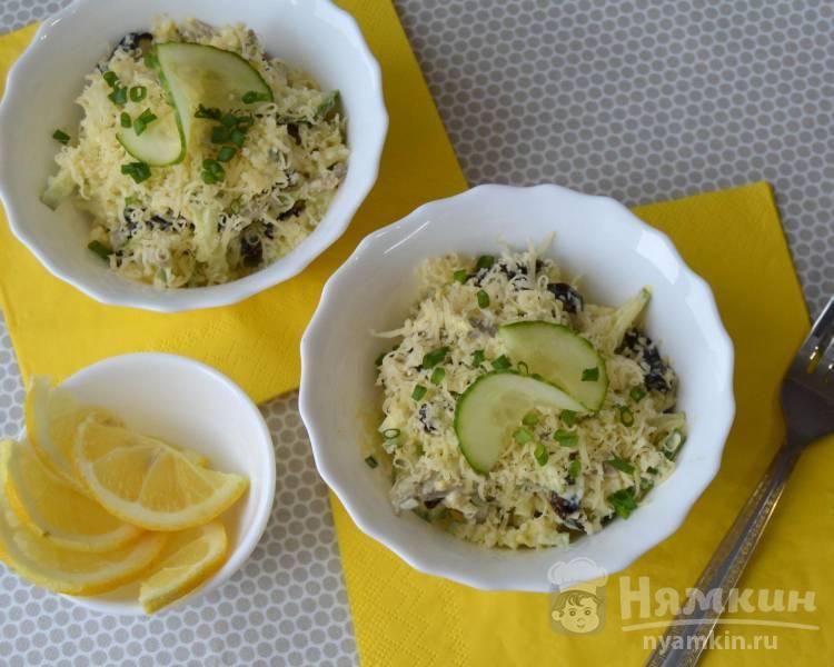 Салат с говядиной и черносливом  - фото шаг 5
