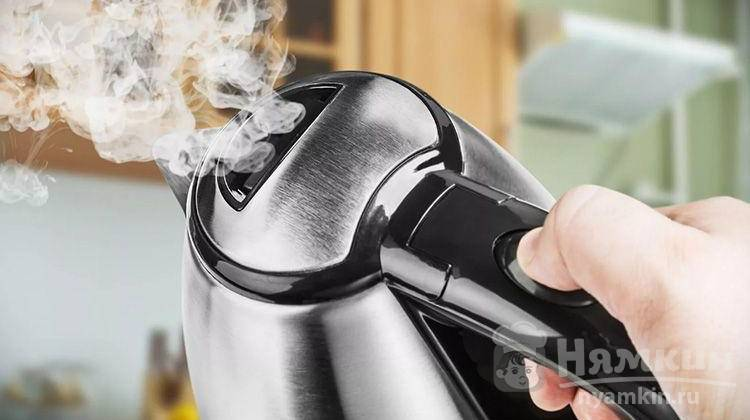 Новый чайник: как избавиться от запаха