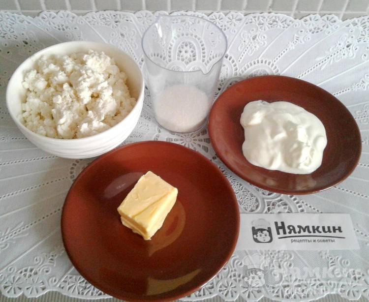 Творожная масса со сметаной и сливочным маслом на завтрак - фото шаг 1