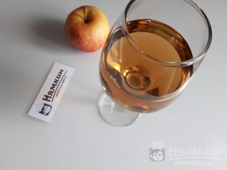 Коктейль с белым вином и соком - фото шаг 1