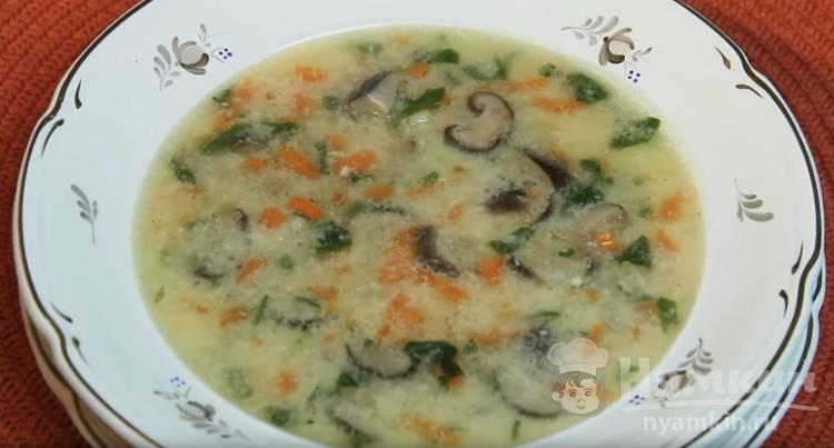 Грибной постный суп с картофелем и сельдереем