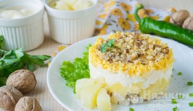 Слоеный салат с куриным филе «Дамский каприз»