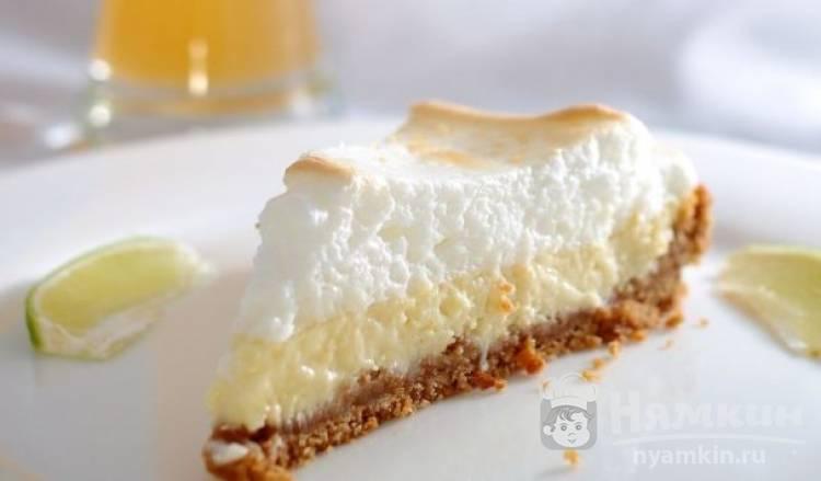 Пирог с начинкой из сока лимона и лайма