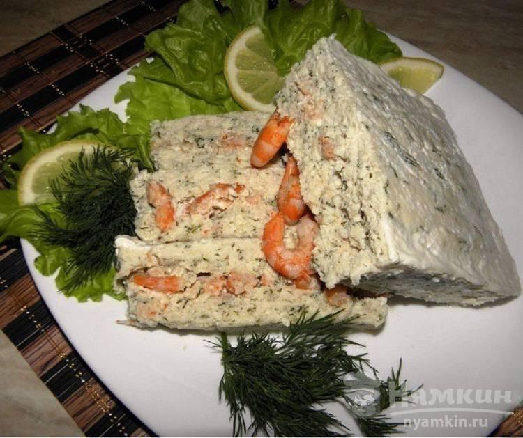 Рыбный террин из трески с креветками