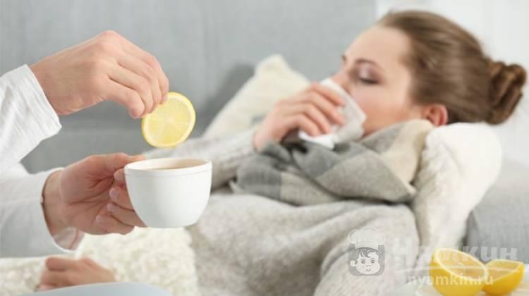 Советы от простуды
