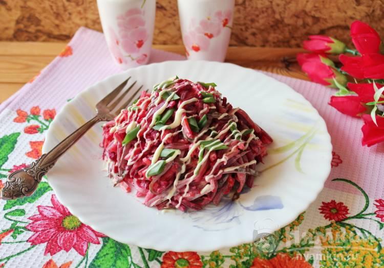 Свекольный салат по-белорусски