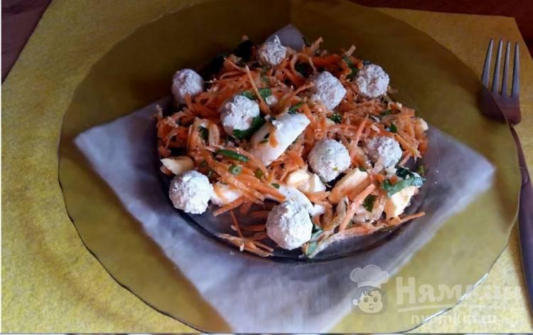Диетический салат с куриными фрикадельками и морковью