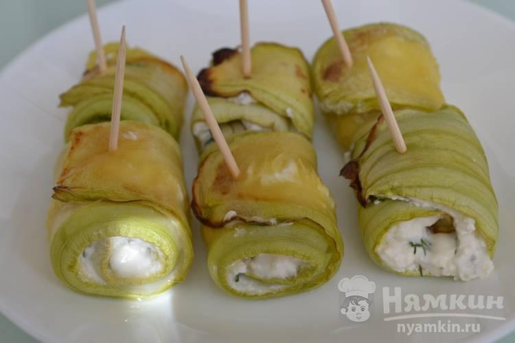 Рулетики из кабачков с творожным сыром