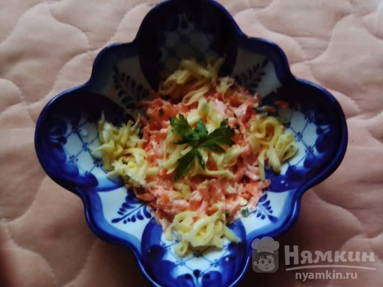 Морковно-сырный салат