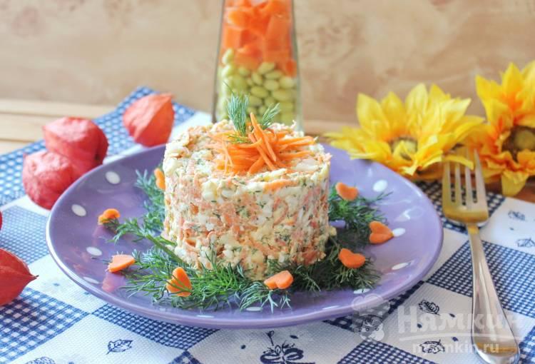 Морковный салат с сыром и яйцом