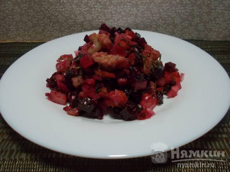 Салат со свеклой и маринованной цветной капустой