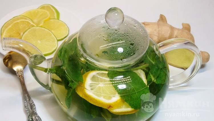 Чай с мятой, лимоном и лаймом для повышения иммунитета