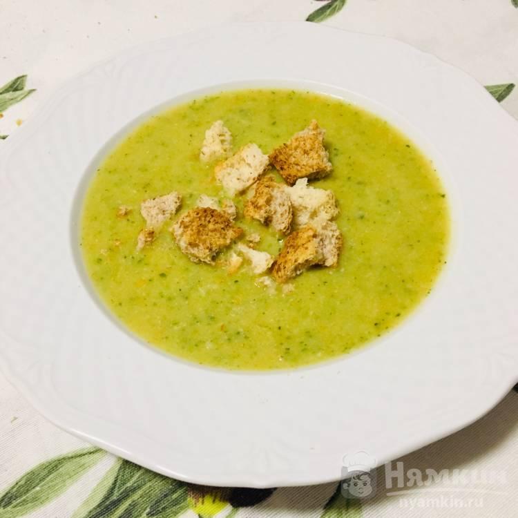 Крем-суп из цукини и моркови