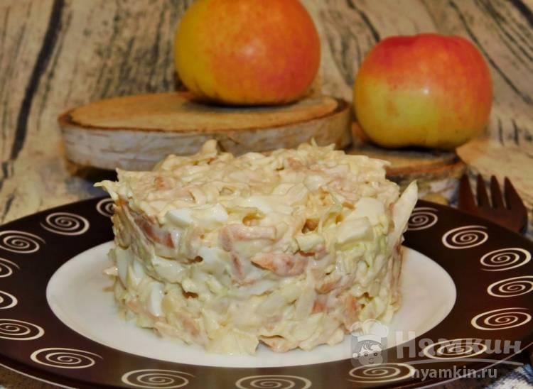 Салат из капусты с яблоком и сыром