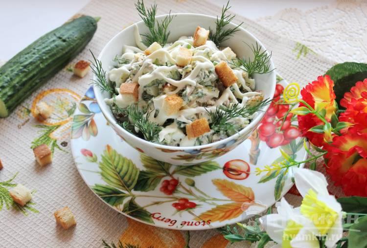 Куриный салат с сухариками и огурцами
