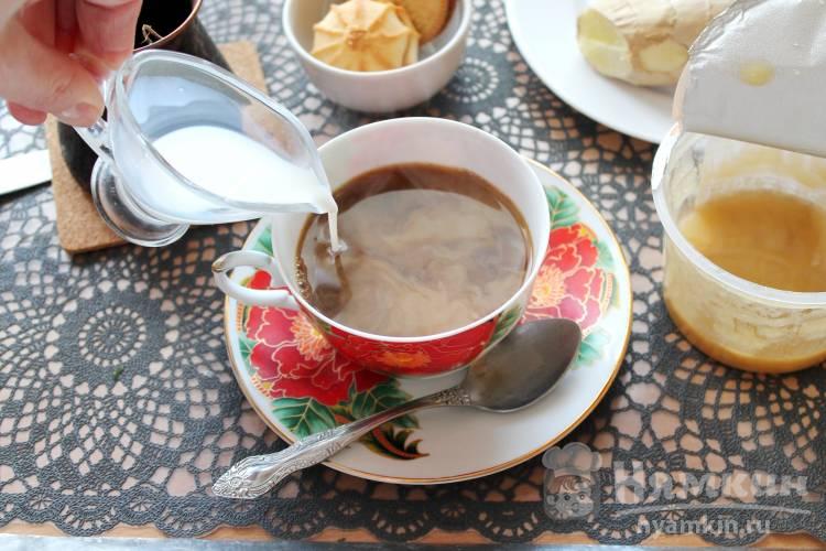 Кофе натуральный с имбирем и тимьяном