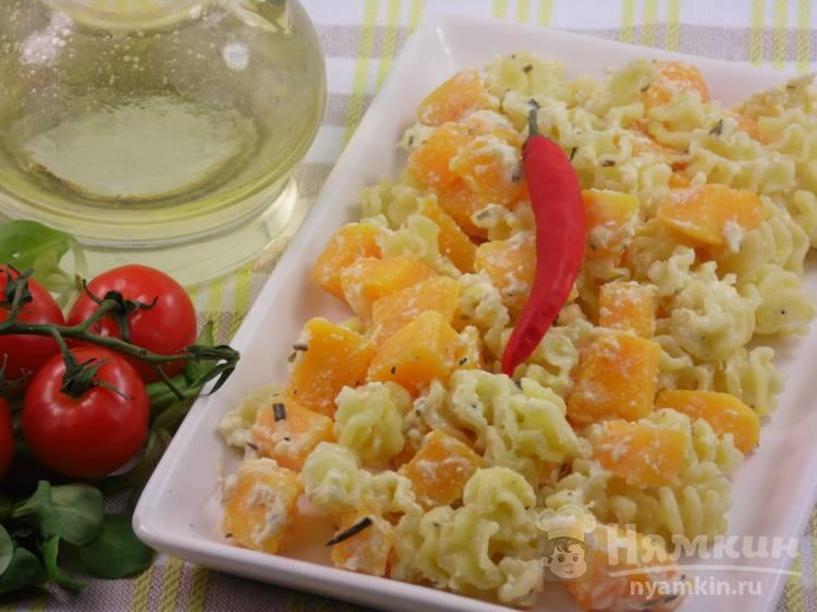 Паста с тыквенно-сливочным соусом
