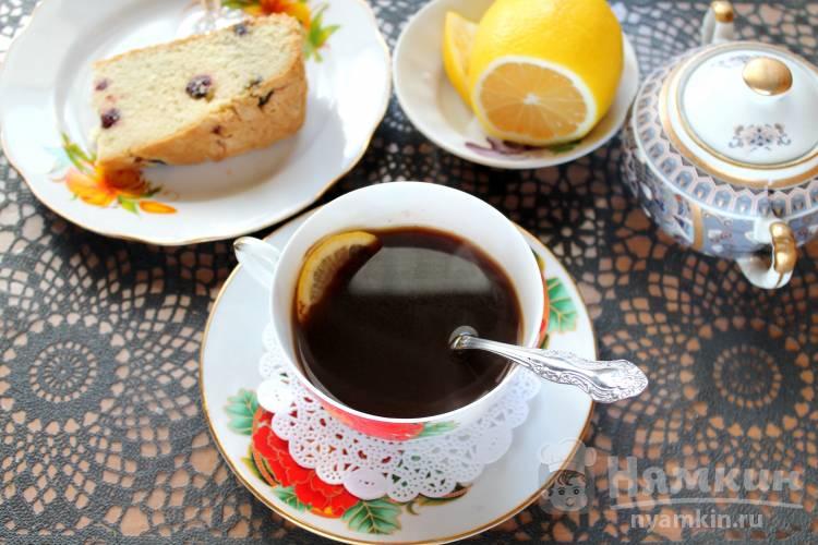 Кофе черный с лимоном и коньяком