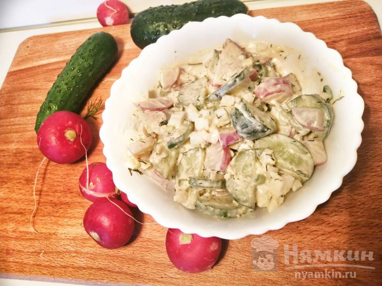 Сметанный салат с редисом и огурцом