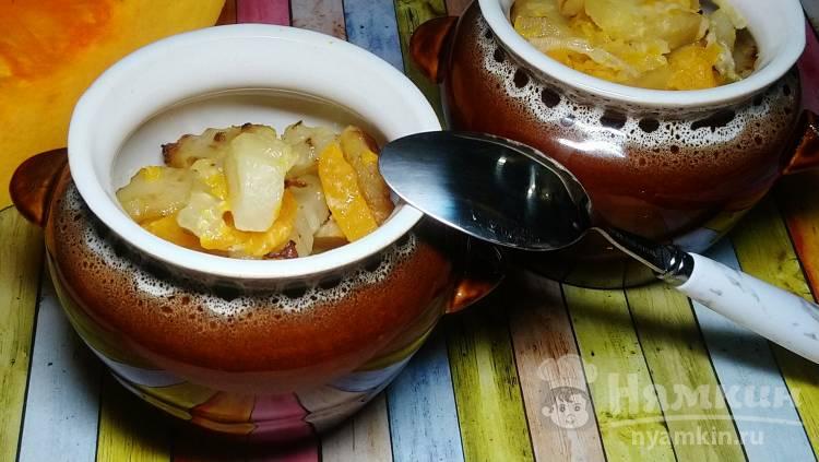 Картофель с тыквой запеченный в духовке