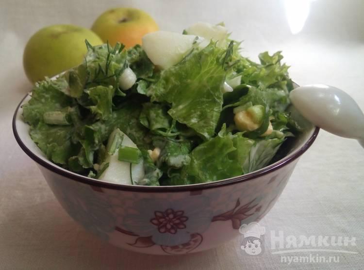 Зеленый салат с яйцами