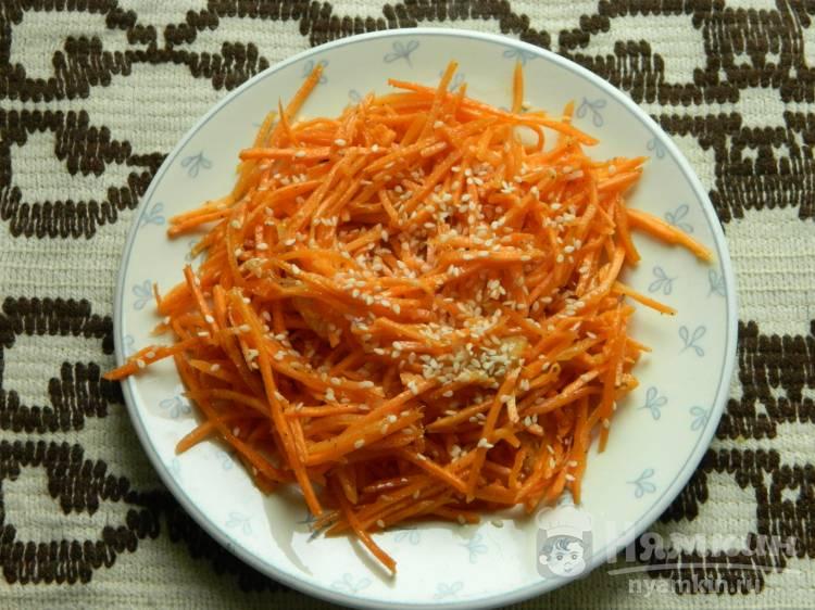 Острая морковь с кунжутом