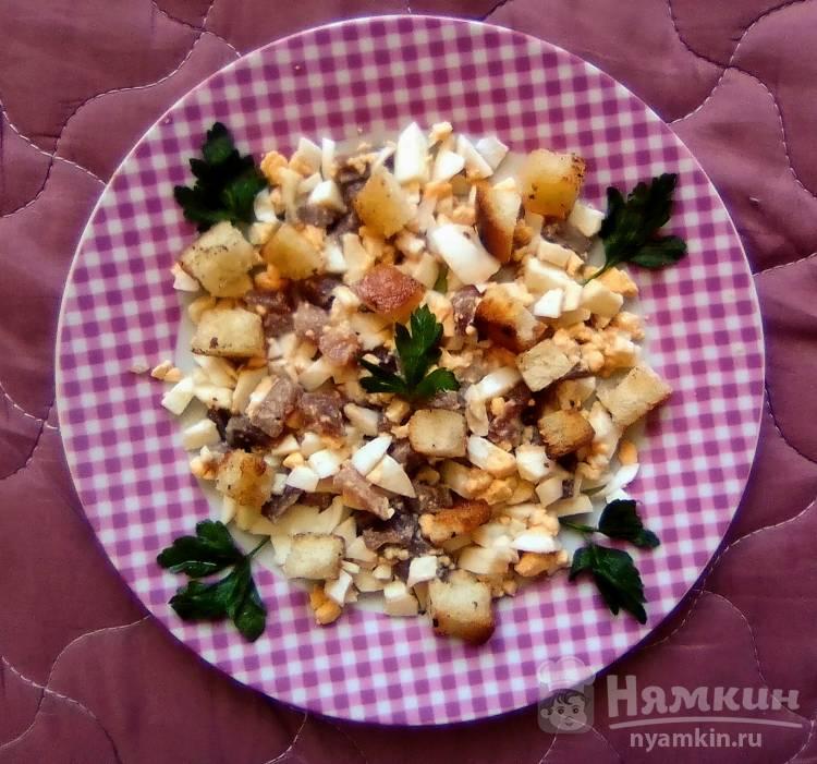 Салат с яйцом, сухариками и сельдью