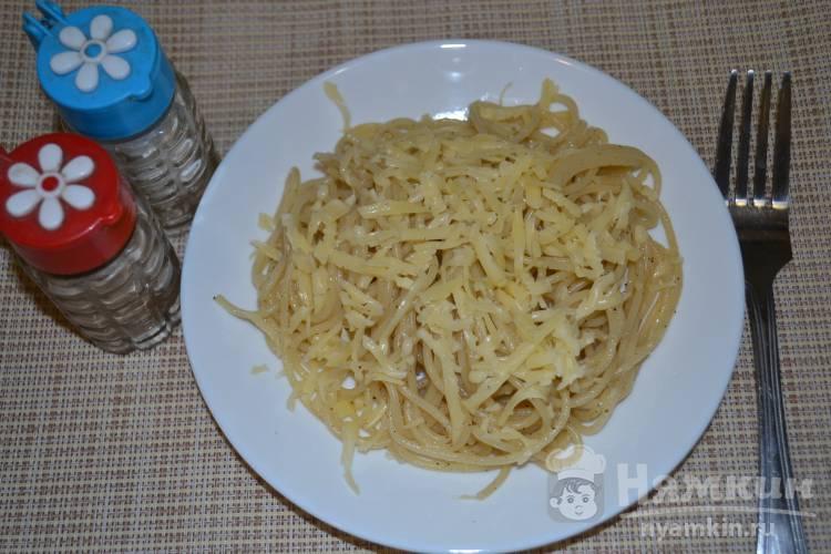 Спагетти с сыром и сливочным маслом