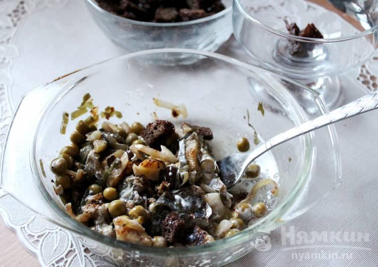 Салат с жаренным баклажаном и морской капустой