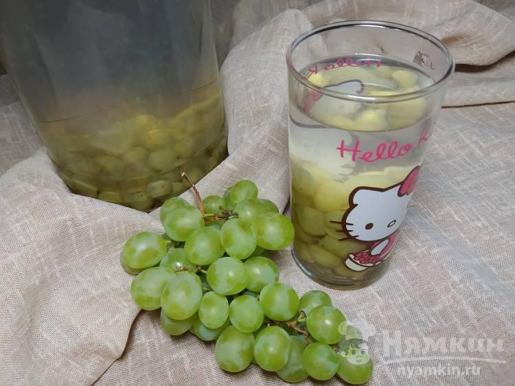 Вкусный компот из белого винограда