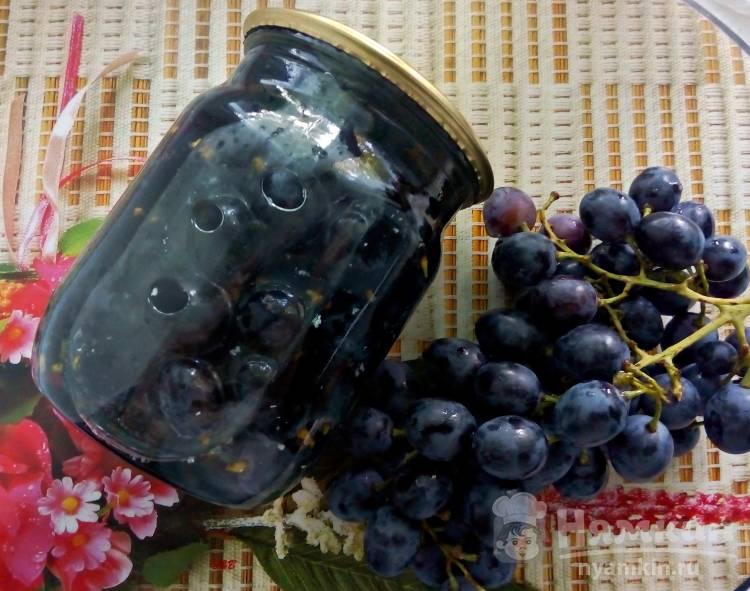виноград на зиму рецепты пошагово с фото территорию японского