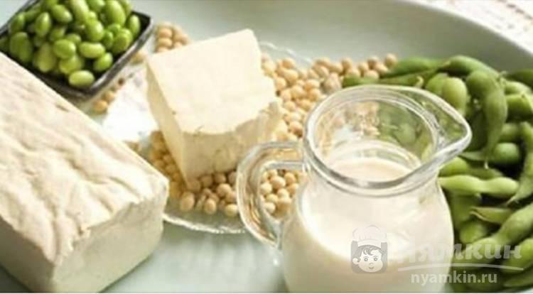 Продукты с содержанием лактозы