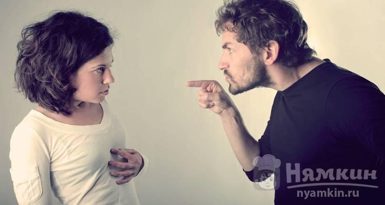 Как понять, что парень ревнует: причины и признаки, что делать, советы психолога