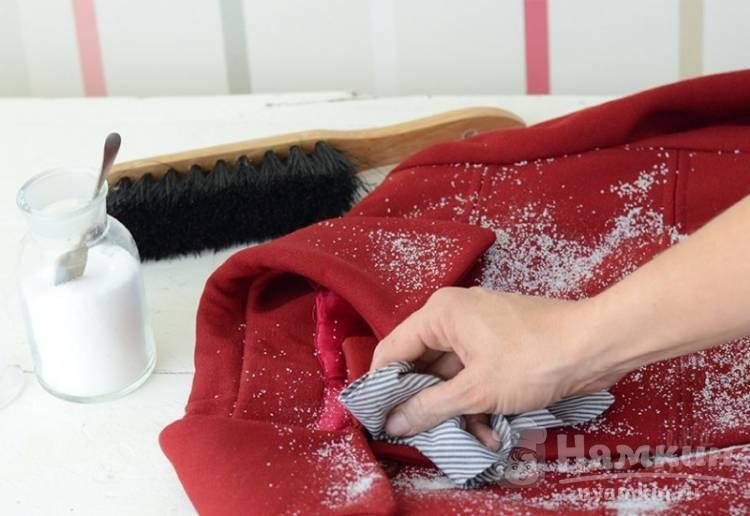 Чем почистить кашемировое пальто в домашних условиях