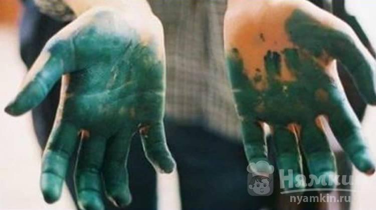 Как и чем отмыть пятна зеленки с кожи: действенные методы