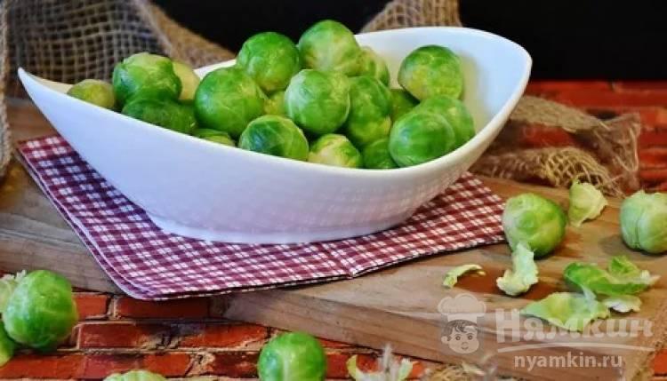 Как заготовить брюссельскую капусту