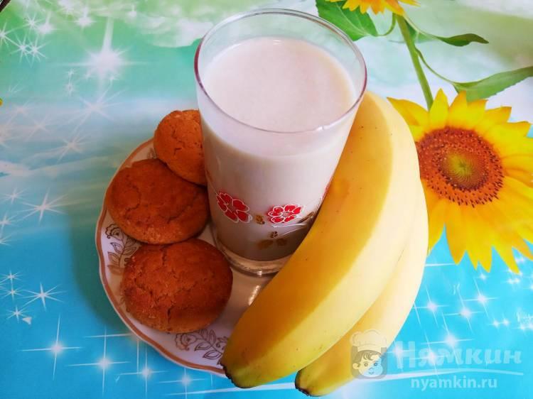 позднее, молочный коктейль миньоны рецепт с фото пошагово разгула стихии минувшие
