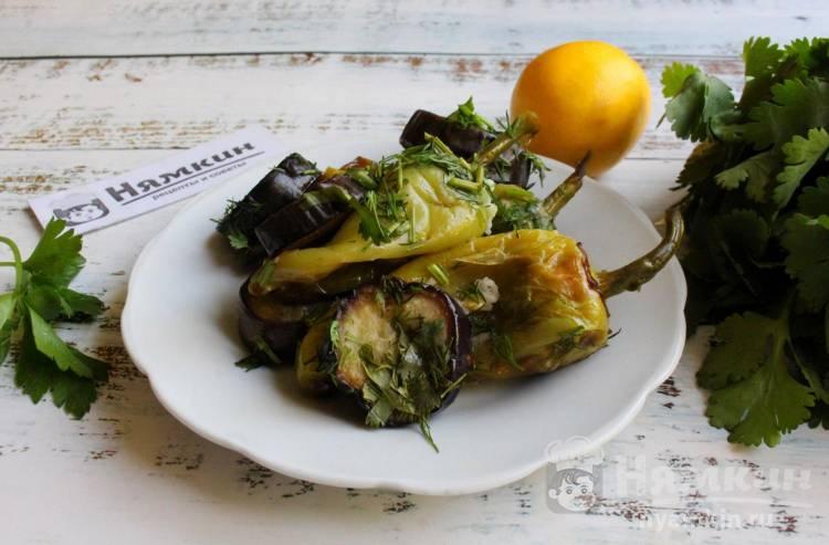 Закуска из баклажанов и целого болгарского перца с чесноком и зеленью