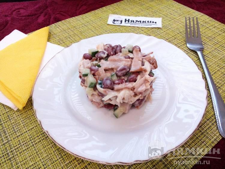Салат из консервированной фасоли с копченым окорочком и сыром на праздничный стол