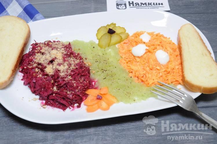 Салат из моркови и свеклы с соусом из сельдерея