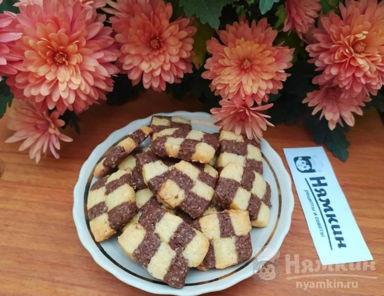 Песочное печенье на сливочном масле Шахматное