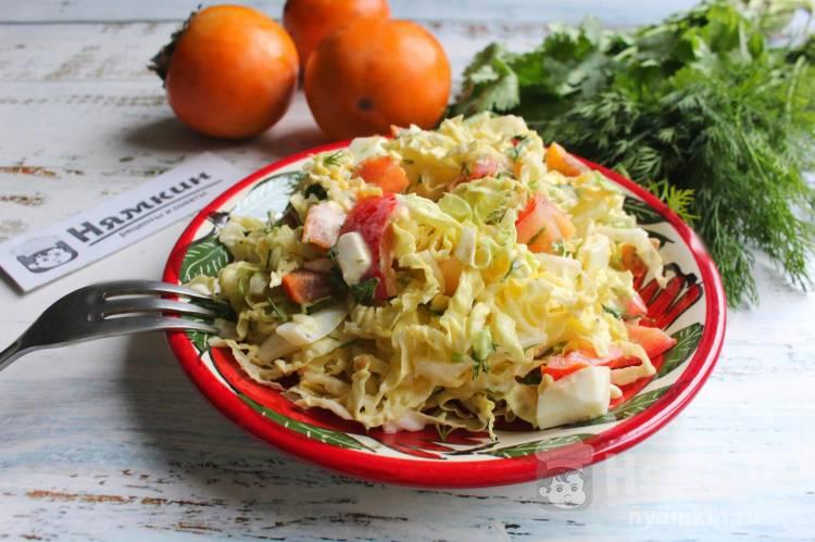 Салат из пекинской капусты с вареными яйцами, хурмой и томатами