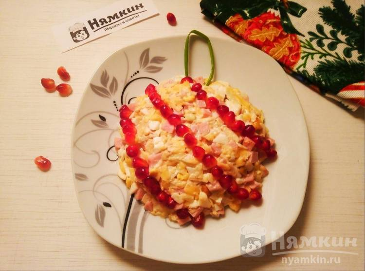 Новогодний салат с ветчиной, сыром и яблоками Ёлочный шар
