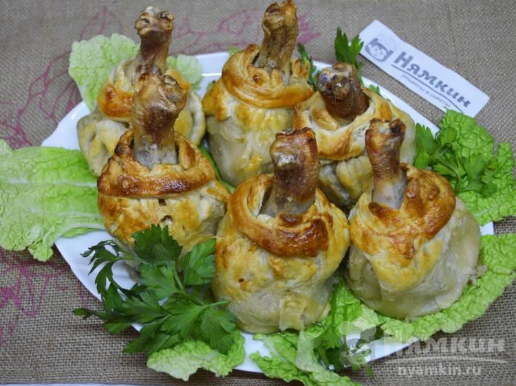 Куриные голени с шампиньонами и сыром в слоеном тесте на праздничный стол
