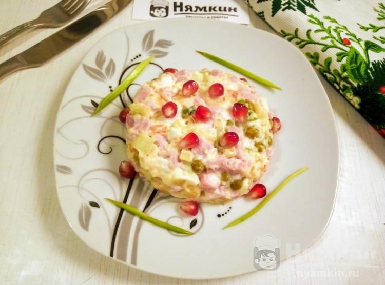 Праздничный салат Оливье с ветчиной и зернами граната