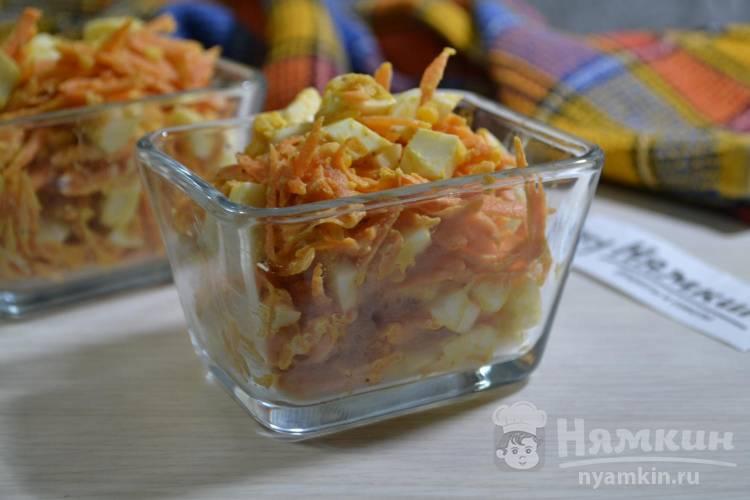 Салат из моркови, вареных яиц и чеснока Студенческий