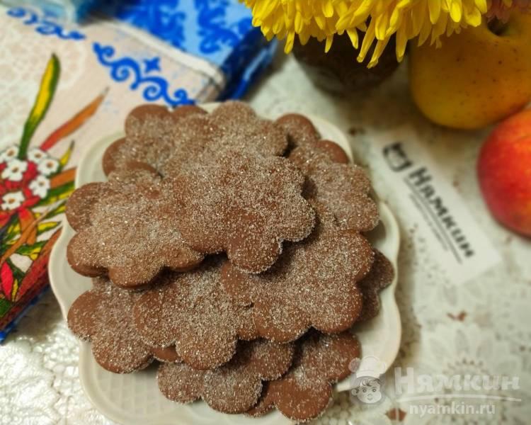 Шоколадное песочное печенье с сахаром на растительном масле